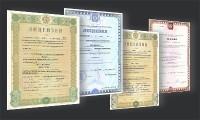 Как получить лицензию: краткий обзор длинного вопроса