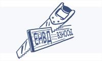 Уменьшение ЕНВД на взносы (основные правила)