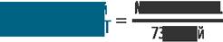 Формула расчета среднедневного заработка по МРОТ